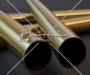 Труба латунная в Омске № 6