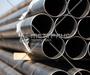 Труба стальная водогазопроводная (ВГП) ГОСТ 3262-75 в Омске № 6